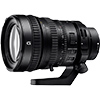 Sony FE PZ 28-135 мм F4 G OSS – первый в мире полнокадровый объектив с моторизованным зумом