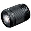 Лёгкий зум-объектив Tamron 18–200 мм F/3,5–6,3 Di II VC