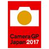 Цифровая зеркальная камера Nikon D500 получила редакционную премию Camera GP 2017