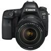 Долгожданная зеркалка Canon EOS 6D Mark II – полный кадр нового поколения