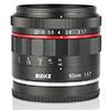 Объектив Meike 50mm F1.7 с ручным фокусом для беззеркалок Sony