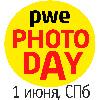 PhotoDay Санкт-Петербург - фотофестиваль от PhotoWebExpo