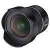 Samyang AF 14mm F2.8 RF – первый автофокусный объектив для Canon RF