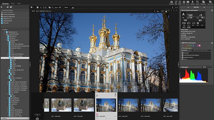 Viewnx-i инструкция на русском - фото 2
