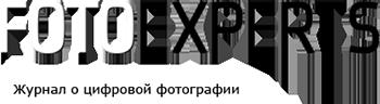 Журнал о цифровой фотографии Fotoexperts